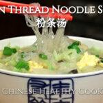 Petits pains de soie de porc doux et moelleux (méthode Tangzhong / Autolyse)