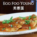 Char Siu Bao – Brioches de porc à la vapeur