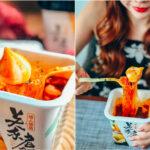 Salade de boeuf vietnamienne | Wok et Kin