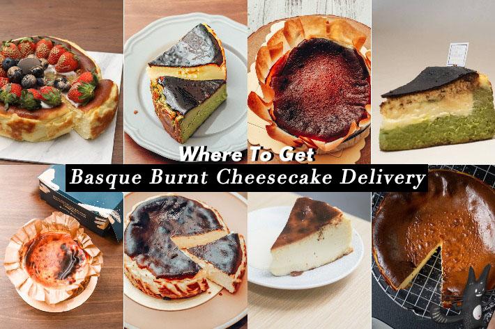 Où obtenir le gâteau au fromage basque brûlé à Singapour Photo de couverture