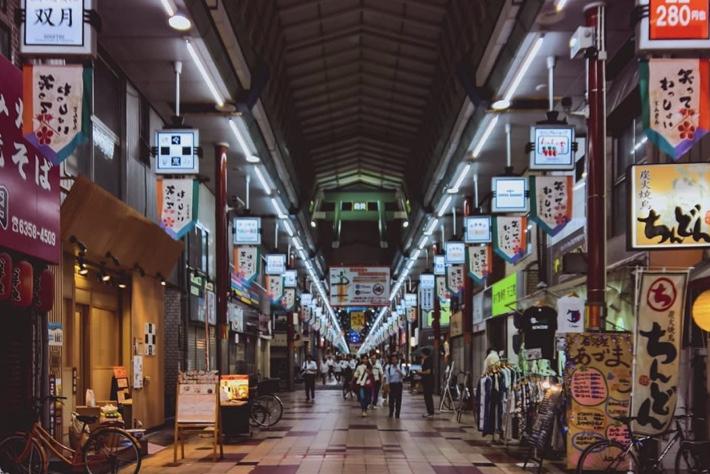 RUE SHOPPING TENJINBASHISUJI
