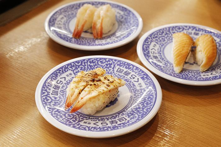 Sushi Kura