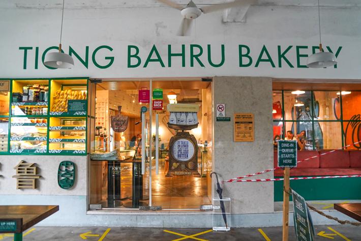 BOULANGERIE TIONG BAHRU