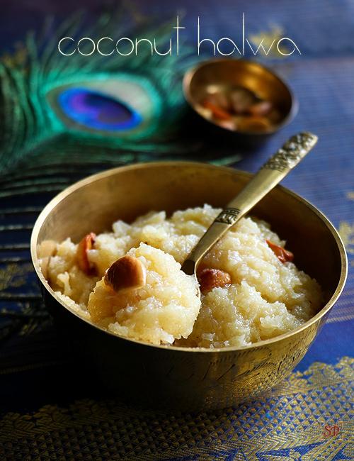 recette de halwa à la noix de coco