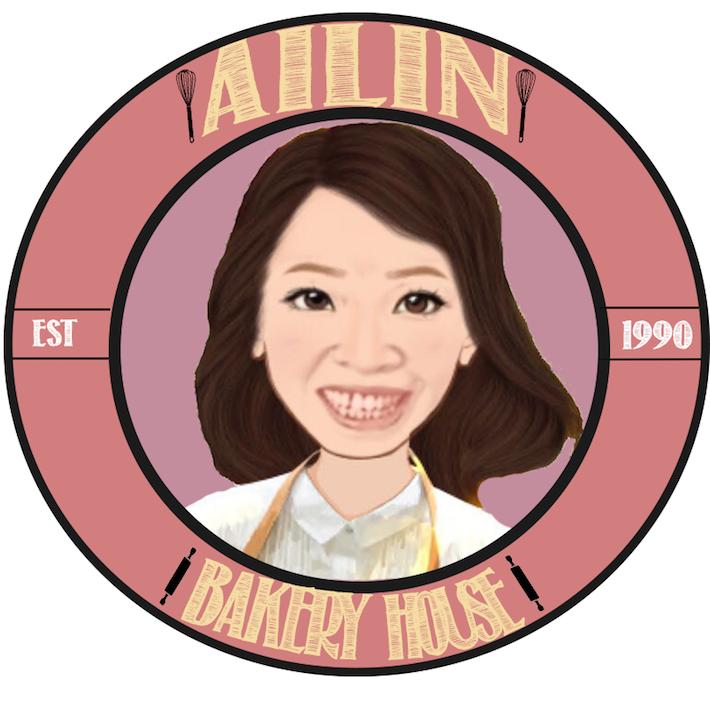 Boulangerie Ailin de FB