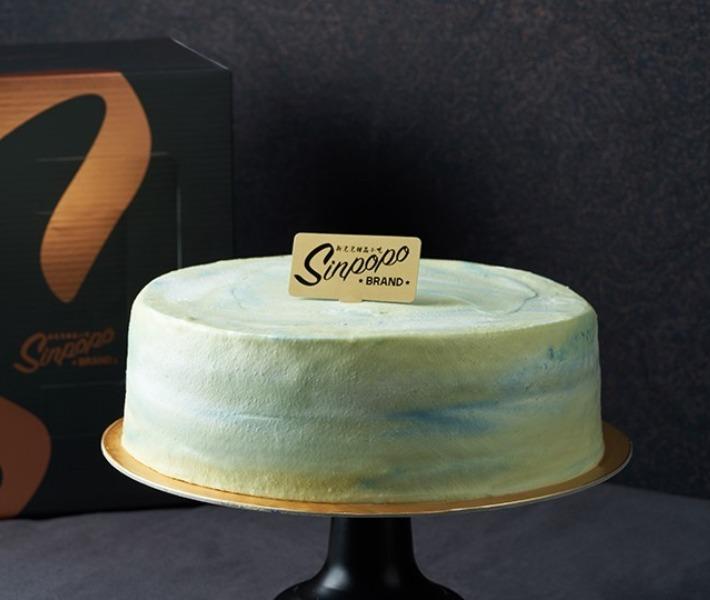 Gâteau Pandan Kaya de marque Sinpopo