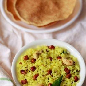 """recette de riz au citron """"data-pin-nopin ="""" 1 """"srcset ="""" https://i2.wp.com/www.vegrecipesofindia.com/wp-content/uploads/2013/08/lemon-rice-recipe-280x280. jpg 280w, https://i2.wp.com/www.vegrecipesofindia.com/wp-content/uploads/2013/08/lemon-rice-recipe-500x500.jpg 500w, https://i2.wp.com/ www.vegrecipesofindia.com/wp-content/uploads/2013/08/lemon-rice-recipe-580x580.jpg 580w """"data-lazy-tailles ="""" (largeur maximale: 280px) 100vw, 280px """"data-pin-description = """"recette de riz au citron avec photos étape par étape - recette de riz croquant, savoureux et aigre du sud de l'Inde. c'est l'une des recettes de riz les plus populaires et les plus souvent préparées du sud de l'inde. #lemonrice #rice #ricerecipes #southindianrecipes """"src ="""" https://www.sushin.fr/wp-content/uploads/2020/11/1606752312_240_Riz-aux-tomates-Recette-du-sud-de-l39Inde.jpg """"/><noscript><img loading="""