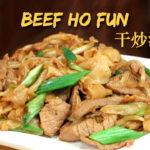 Dessert de riz gluant noir (Bee Koh Moy / Bubur Pulut Hitam)
