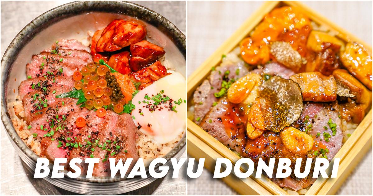 Meilleur bol de bœuf Wagyu