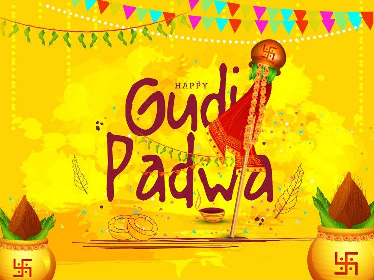 photo vectorielle signifiant et symbolisant le festival gudi padwa