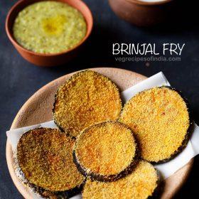 recette de frites au brinjal
