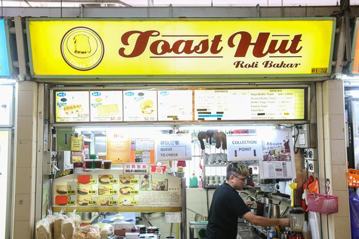 Toast-Hut-Extérieur
