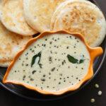 Lachha Paratha |  Comment faire une recette de Laccha Paratha » Recettes de légumes de Dassana