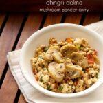 Chutney à la coriandre et à la menthe    Chutney à la menthe et à la coriandre » Recettes de légumes de Dassana